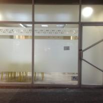 דלת כניסה למשרד 3