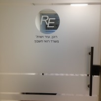 דלת כניסה למשרד 6