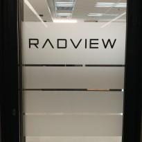דלת כניסה למשרד 11