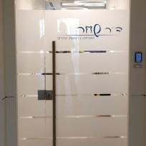 דלת כניסה למשרד 14