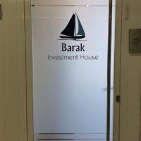 דלת כניסה למשרד 15